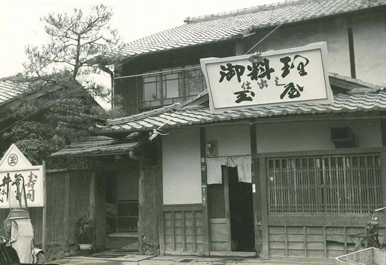 The restaurant in the Shake-machi district